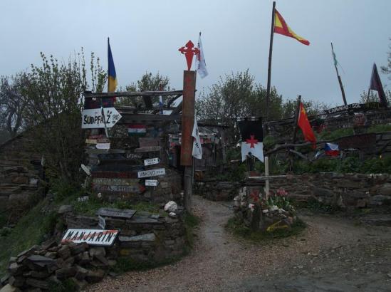 Camino 1259 (Copy)